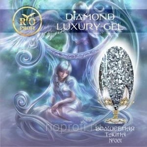 Diamond Luxury Gel №1 Волшебная Тайна, 5 мл