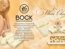 Горячий пленочный воск для депиляции White Chocolate, 100 г