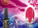Гель лак Rio Profi Серия Sea Pearl 7 мл №18 Розовый кит