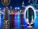 Однофазный каучуковый гель лак 7 мл №9 New Сияющий Гонконг