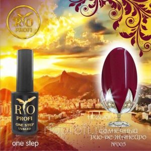 Однофазный каучуковый гель лак 7 мл №5 Новый Солнечный Рио-де-Жанейро