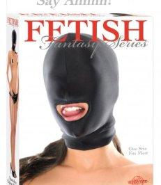 Fetish Fantasy Series Spandex Open Mouth Hood - Shop-Naughty.co.uk