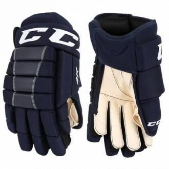 Перчатки CCM 4R