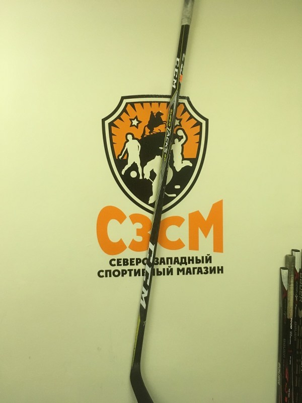 Клюшка CCM Super Tacks 2.0