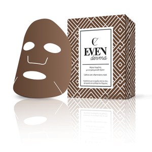 Evenderma Hydrating Soothing Caffeine Mask μάσκα ενυδάτωση καταπραϋντική