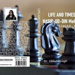 Life And Times of Nasir-ud-Din Mehmood