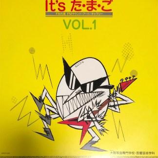 It's た・ま・ご Vol.1