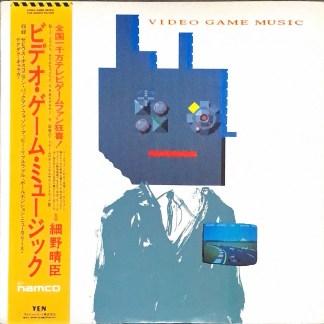 ビデオ・ゲーム・ミュージック
