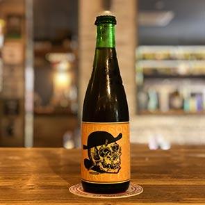 Hvedegoop (Malaga Wine) - Mikkeller