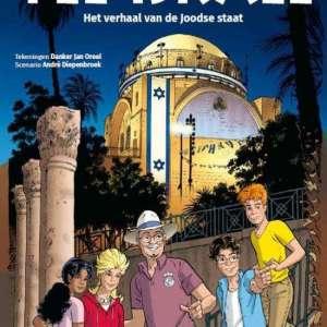 Diepenbroek, Tel Israel gebonden