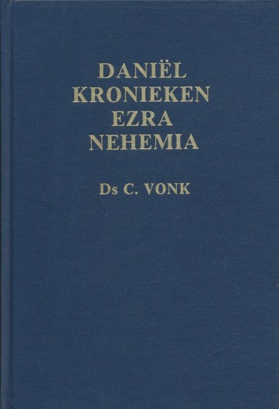 Dani'l-Nehemia DVL