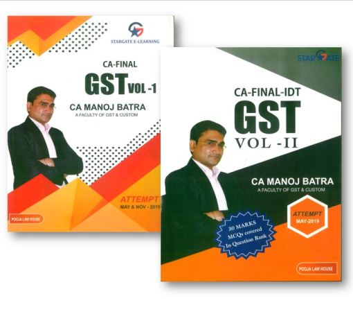 CA Final Indirect Tax Book by Manoj Batra for Nov 2019