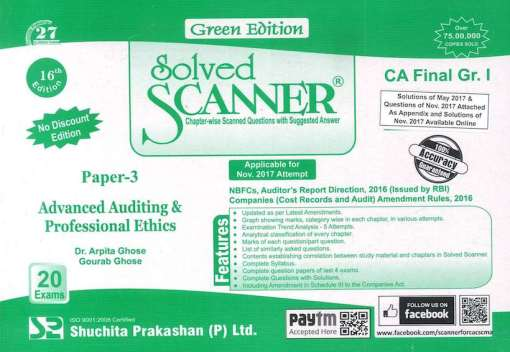 CA Final Audit Scanner by Arpita Ghose for May 2018 Exam (Old Syllabus)