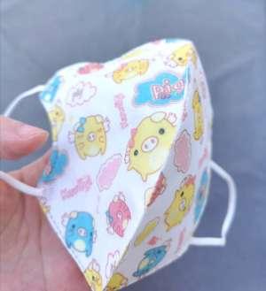 Children's mask KN95 FFP2