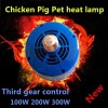Cultivation Heating Lamp Thermostat Fan Heater for Chicken Pigs Egg Incubators