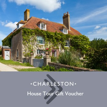 House Tour Gift Voucher shop image