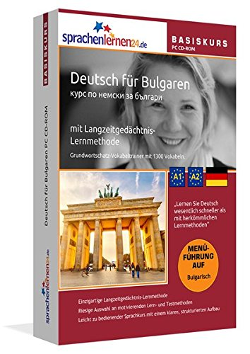 Deutsch für Bulgaren
