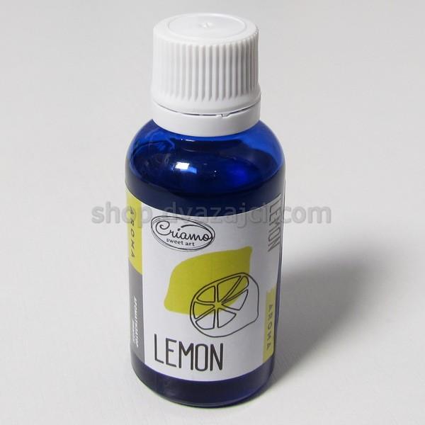 Ароматизатор Лимон