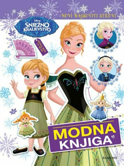 Snježno kraljevstvo: Modna knjiga
