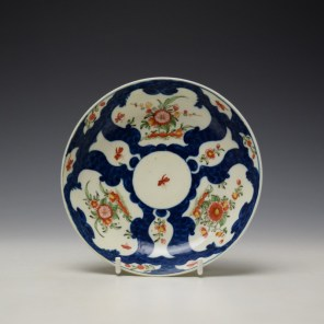 Worcester Blue Scale Floral Pattern Chocolate Cup and Saucer c1770 (9)