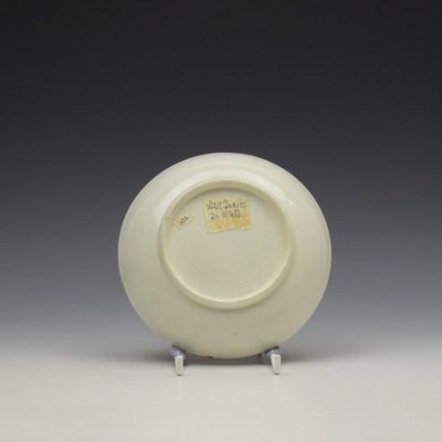 Comagnie Des Indes Pattern Saucer c1770 (2)