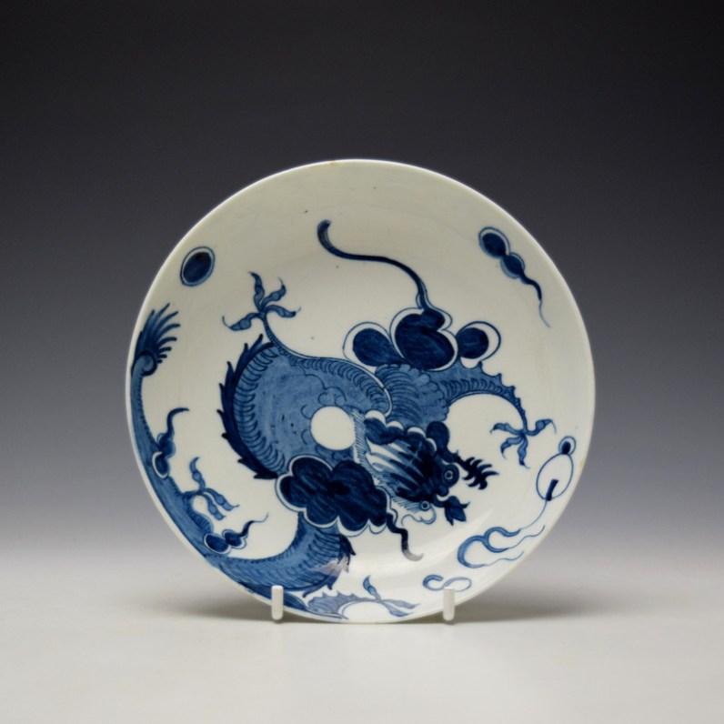 Lowestoft Dragon Pattern Saucer Dish c1770-80 (1)
