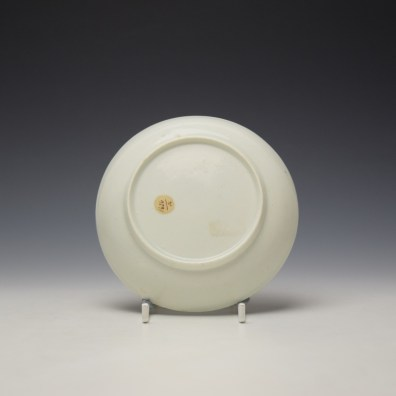 Lowestoft White Hughes Moulded Teabowl and Saucer c1762-65 (9)