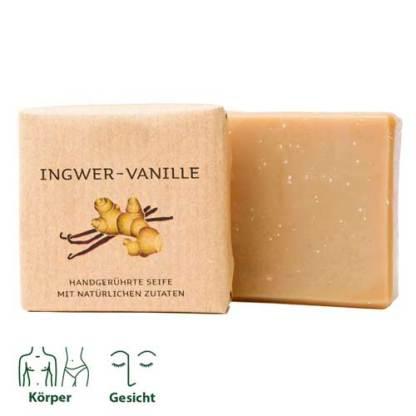 Vanilleseife für gesunde Haut