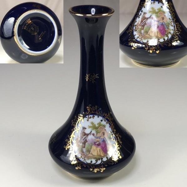 リモージュ花瓶T1981