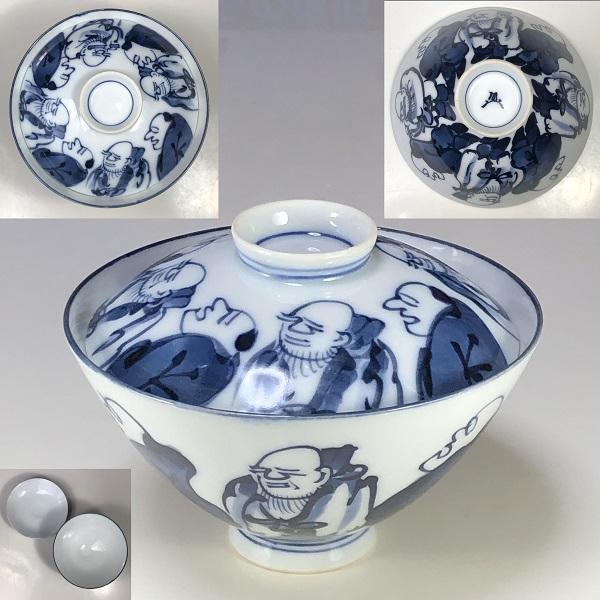 羅漢蓋付飯茶碗