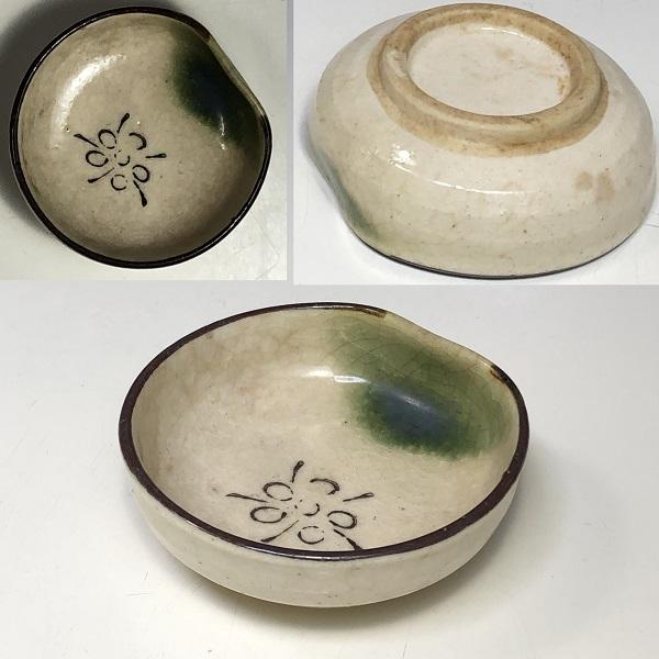 織部豆鉢W7503