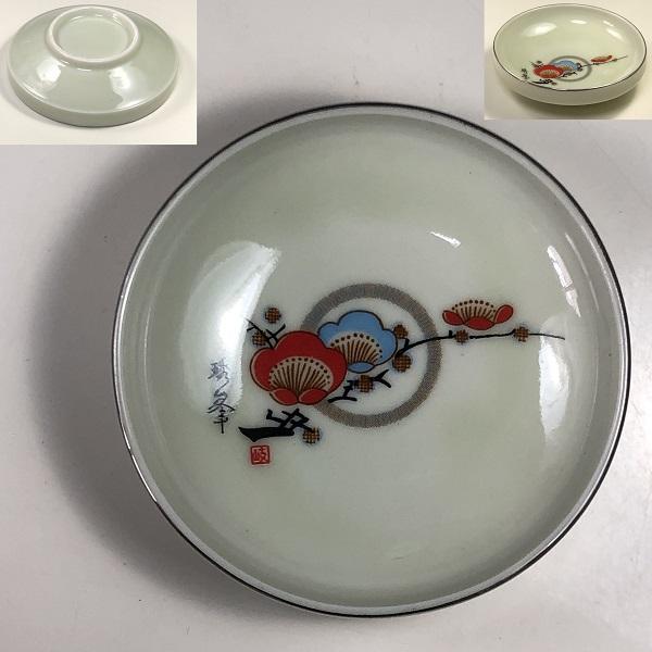 梅図豆鉢W7587