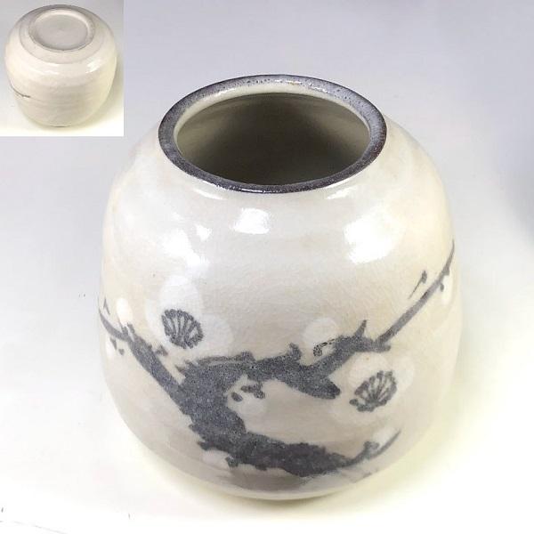 六兵衛志野梅小花瓶
