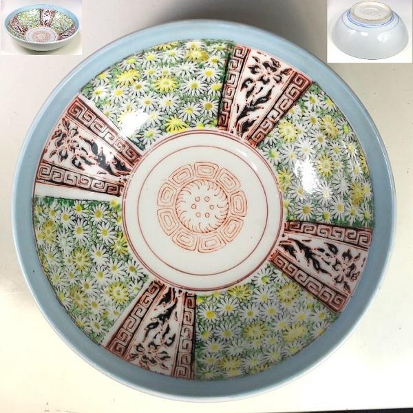 六寸半鉢W8249