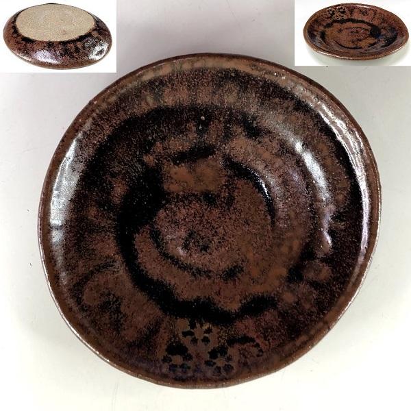 山月窯古瀬戸釉銘々皿