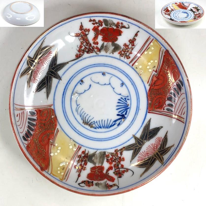色絵小皿W8472