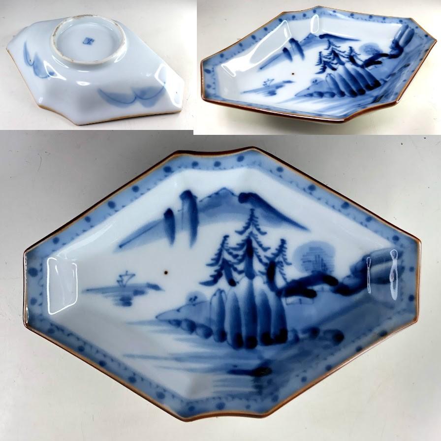 染付山水菱皿W8511