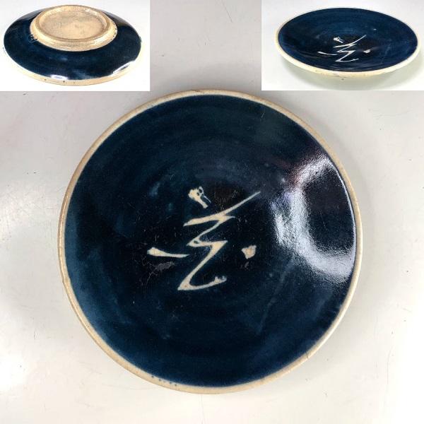 小皿W8645