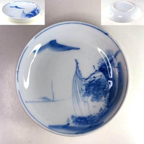 染付山水小皿W8660