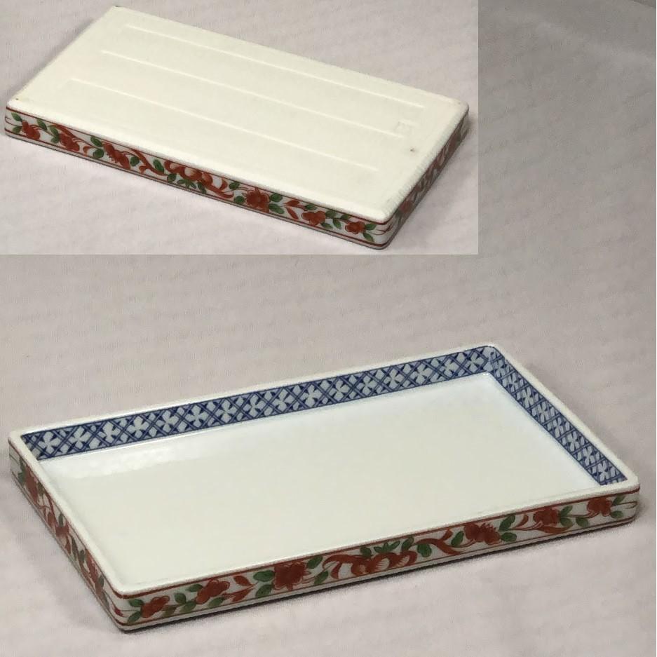 前畑陶器庫山窯赤絵焼物皿長皿W7097