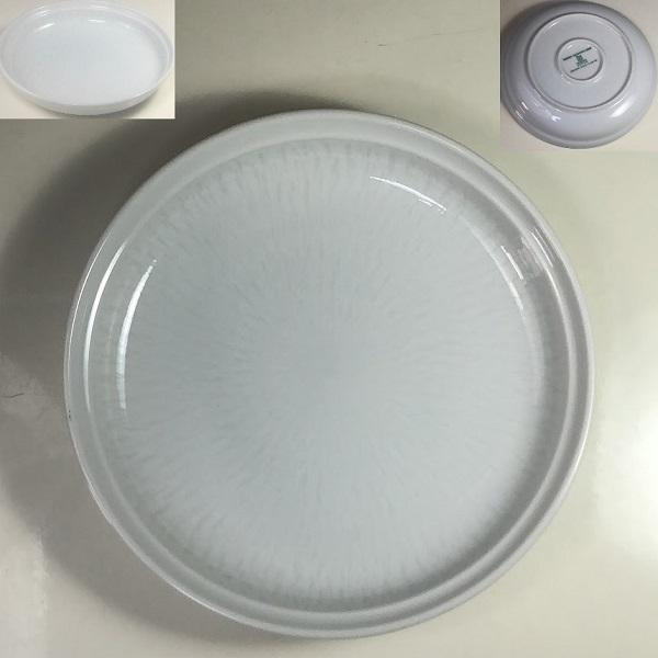 白山陶器森正洋小皿