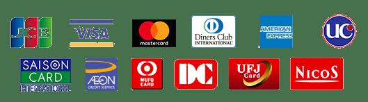 VISA、mastarcard、AMEX、JCB、dinersclubのクレジットカードをご利用になれます。