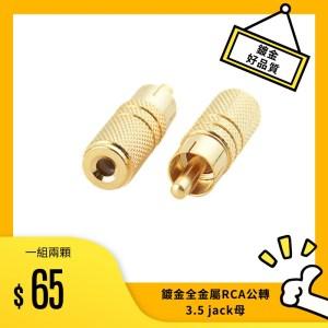 當日發貨 優質傳輸線 Type C 公轉公 Usb 3.1 長度 0.5m 標準線 外接硬碟 等裝置皆可使用