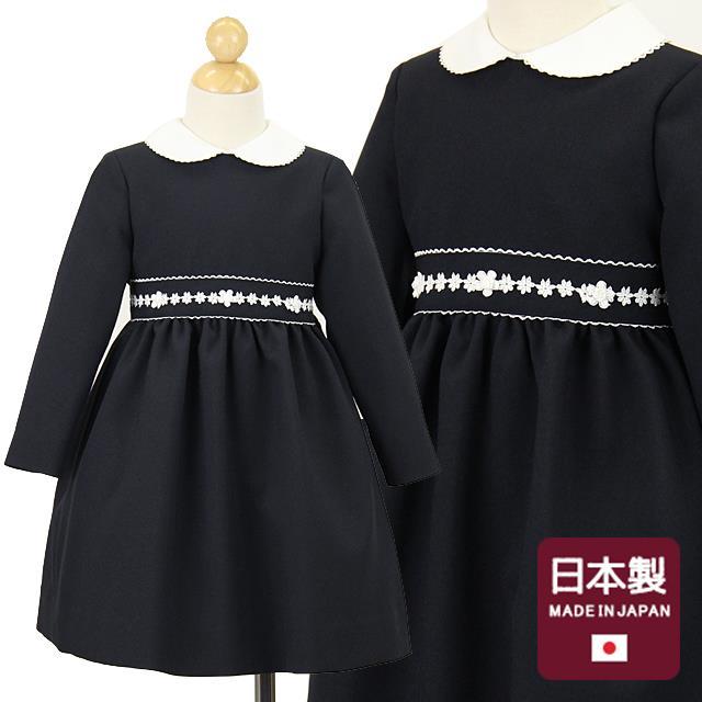 女の子ワンピース★nina's(ニナーズ) 掲載商品白襟が清楚な女児フォーマルワンピース「紺」