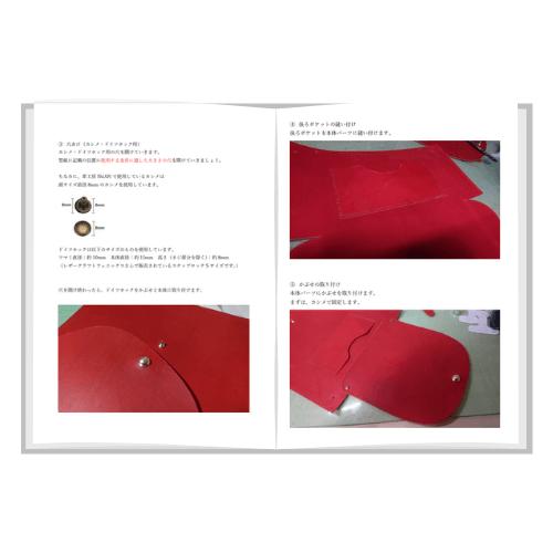 型紙008_シンプル革のショルダーバッグの作り方|レザークラフト参考書