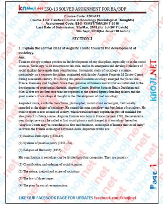 ESO-13 English Medium Solved Assignment For IGNOU BDP 2017-2018 BA