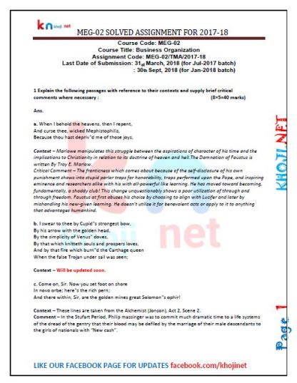 MEG-02 Solved Assignment 2017-18 For MA English IGNOU FREE