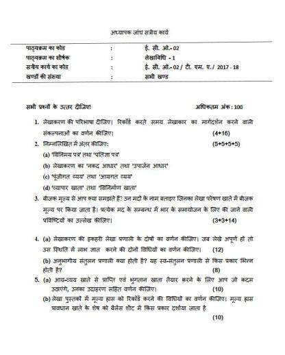 ECO-02 Solved Assignment Hindi Medium IGNOU BCOM