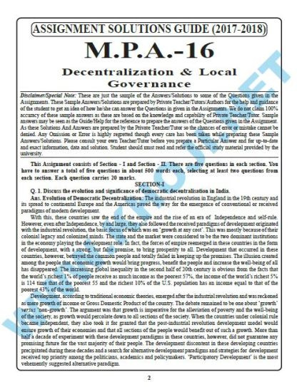 MPS-016 Solved Assignment For IGNOU MA 2018 PDF Solution
