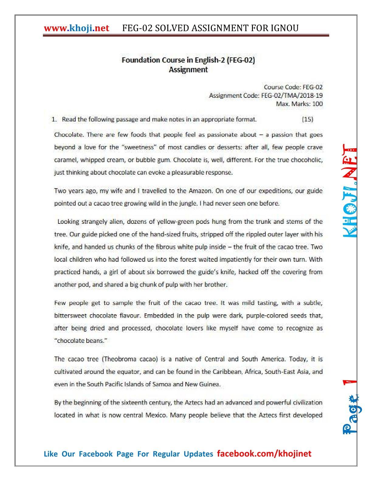 feg 01 question paper